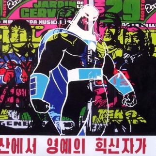 Fantasmas, Oleo sobre lienzo 60cm x 60cm 2011