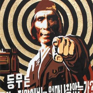 Propaganda, Oleo, pan de bronce y brocateado sobre lienzo 80cm x 60cm - 2012.